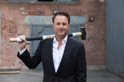 Apparently Chris Harrison planned the date? Yea... okay.